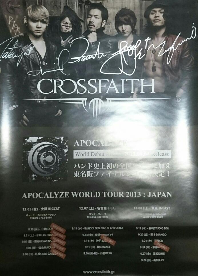 【新品未使用】CROSSFAITH APOCALYZE 直筆サイン入りポスター ライブグッズの画像