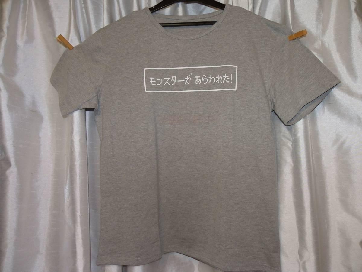 ドラゴンクエスト 『モンスターがあらわれた!』/メタルスライム Tシャツ グッズの画像