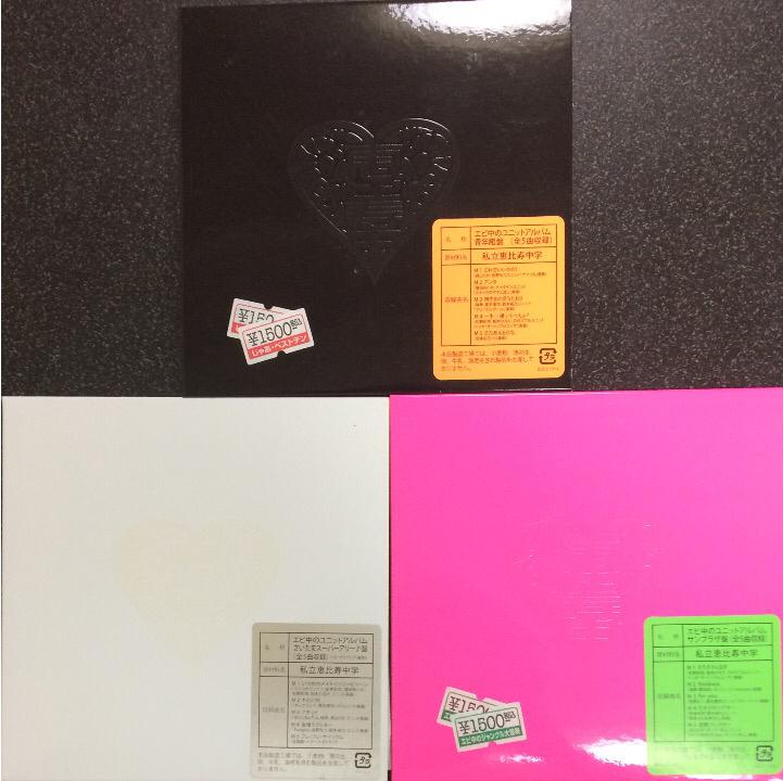私立恵比寿中学 ユニットアルバム 3枚セット ライブグッズの画像