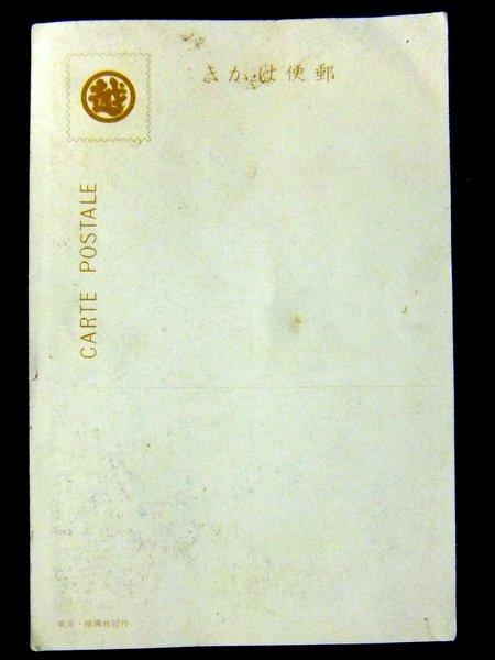 戦前 絵葉書 三越中央ホールとパイプオルガン   / 日本橋本館 三越デパート_画像3