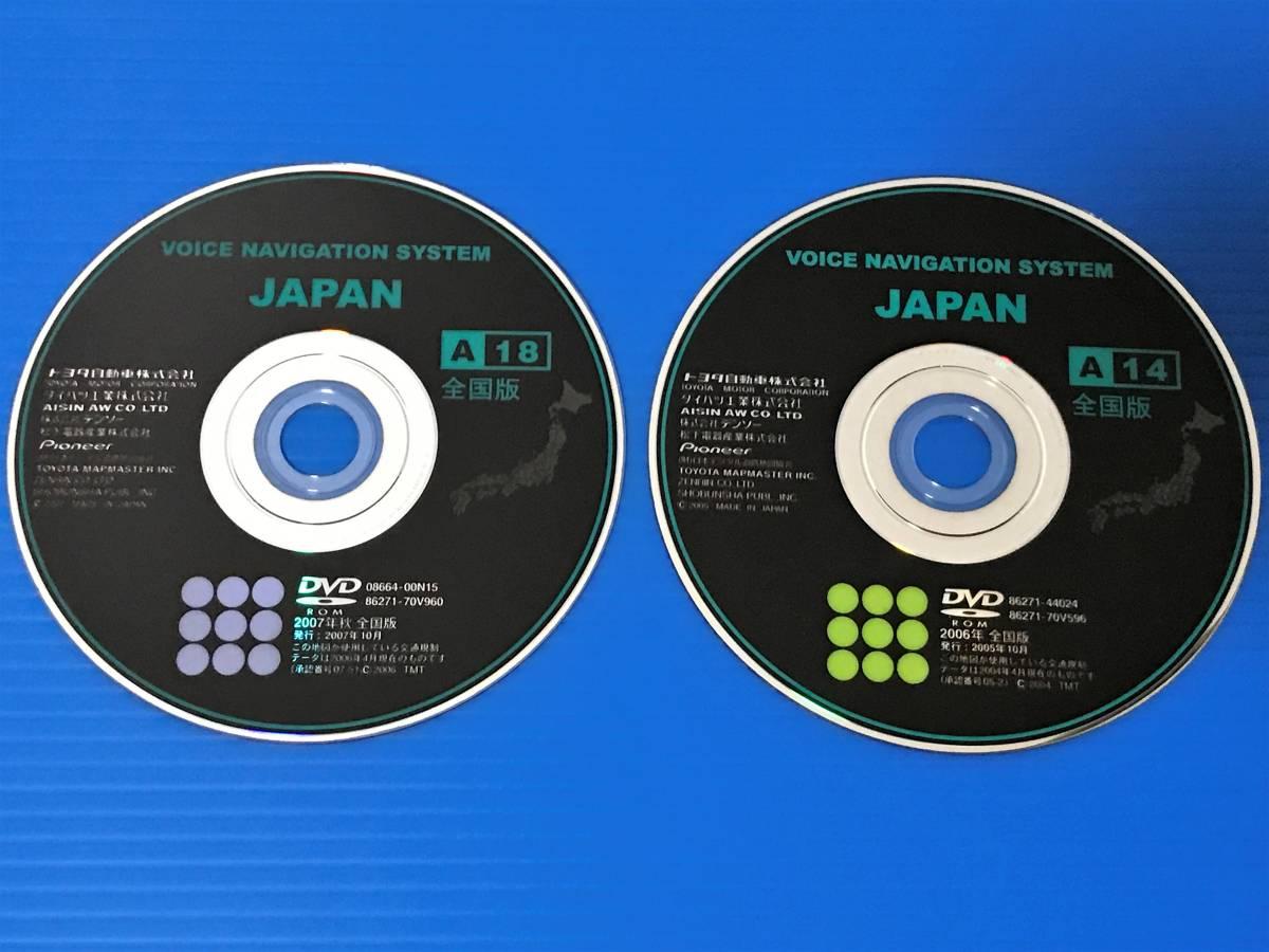 ★トヨタ純正ナビDVD-ROM ・A1B ・A1A ・A18 ・A14 ・ 4枚セット_画像3