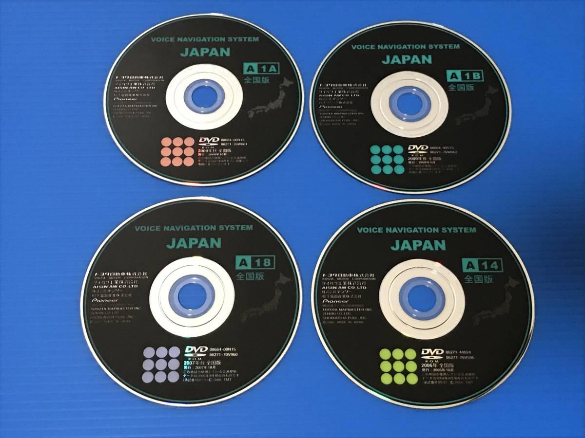 ★トヨタ純正ナビDVD-ROM ・A1B ・A1A ・A18 ・A14 ・ 4枚セット