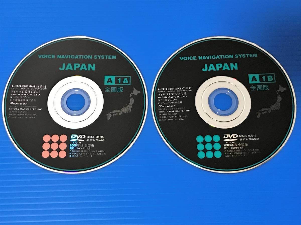 ★トヨタ純正ナビDVD-ROM ・A1B ・A1A ・A18 ・A14 ・ 4枚セット_画像2