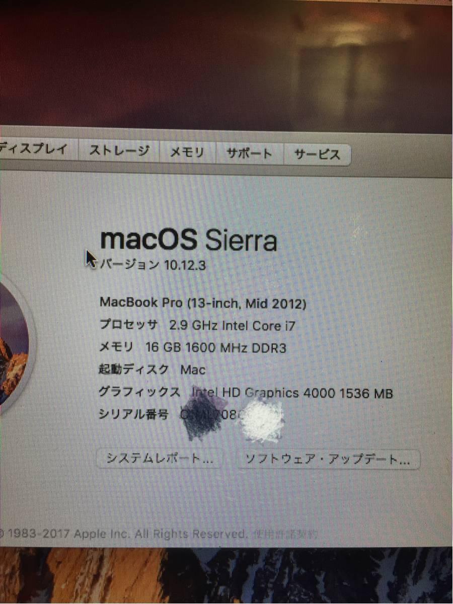 超超美品 macbook pro i7 2.9/16gメモリ/新品250gSSD/13インチ/office mac/電池46回/純正USB延長線/ケース付け_画像3