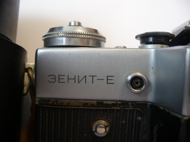 一眼レフゼニット Zenit-E #486B_画像1