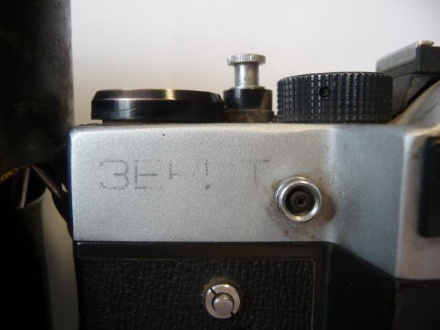 一眼レフゼニット Zenit-ET #495B_画像1