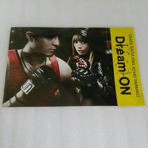 浜崎あゆみ 浦田直也 AAA Dream ON クリスマスカード ポストカード 非売品