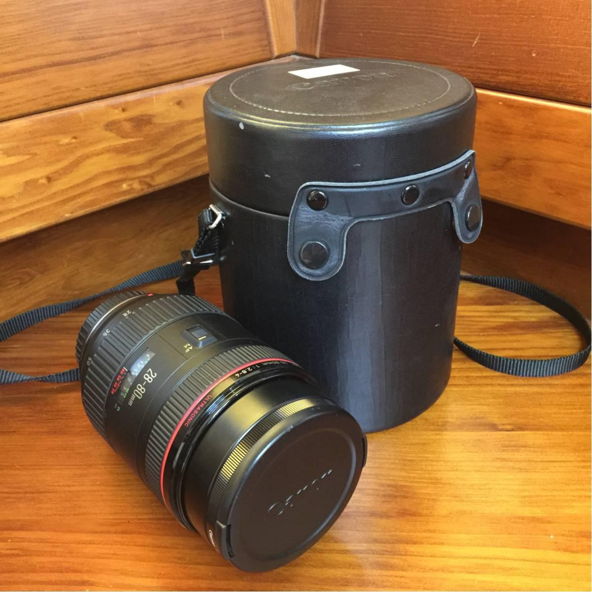 Canon キャノン ZOOM EF28-80mm F2.8-4  ULTRASONIC Canon 72mm L skylight 1x フィルター付き 純正革レンズバッグ   超美品