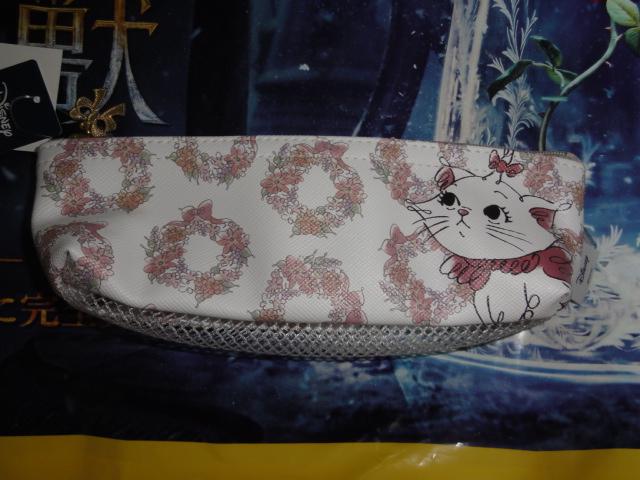 マリーちゃん 歯ブラシポーチ2 おしゃれキャットマリー ディズニー ディズニーグッズの画像