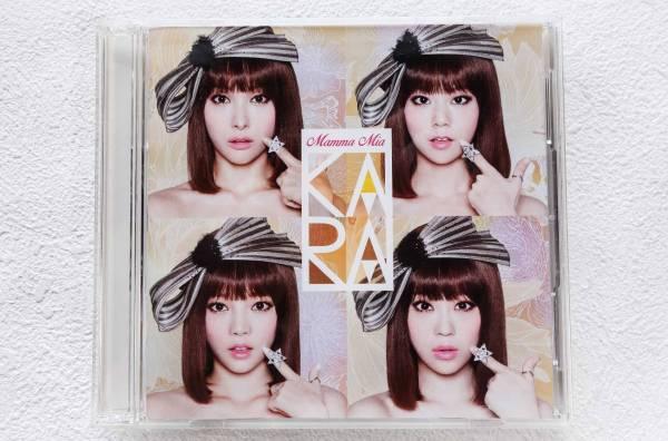 ★【良品】KARA マンマミーア! (初回限定盤A DVD付) ♪