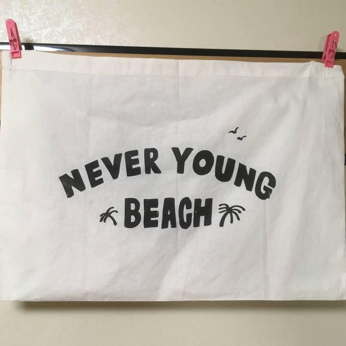 新品未使用☆never young beach トートバッグ 初期グッズ ネバヤン グッズ yogee suchmos cero ヨギー サチモス セロ☆