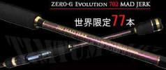 未使用品 スクイッドマニア ZERO-GEvolution剛702MADJERK 限定マジョーラ 世界限定77本