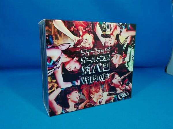 アップアップガールズ(仮) 対バン行脚(仮) ~Official Bootleg BOX~ ライブグッズの画像
