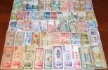 【1円スタート】 外国紙幣 世界の紙幣 100種以上 中国 中華民国 カンボジア カナダ インド 香港 スペイン ドイツ インドネシア