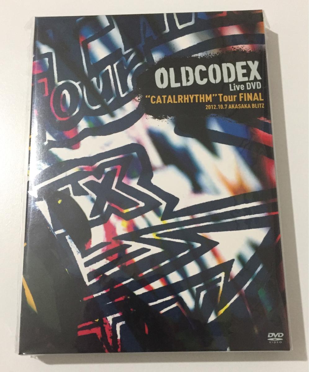 【送料込】OLDCODEX DVD CATALRHYTHM Tour ライブグッズの画像
