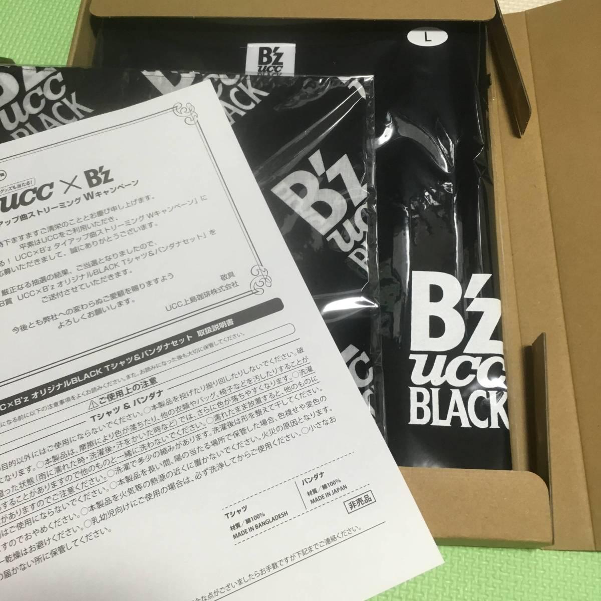 ucc×B'z オリジナルBlackTシャツ&バンダナ サイズL ライブグッズの画像