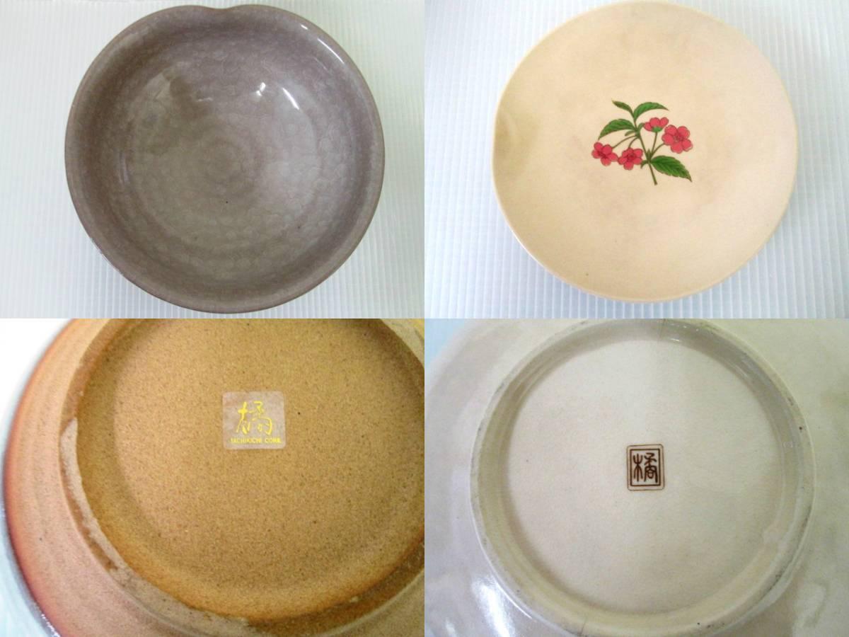 【お買い得!】 ★ たち吉 ★ 菓子鉢 / 花柄のお皿 2点セット 和食器_画像3