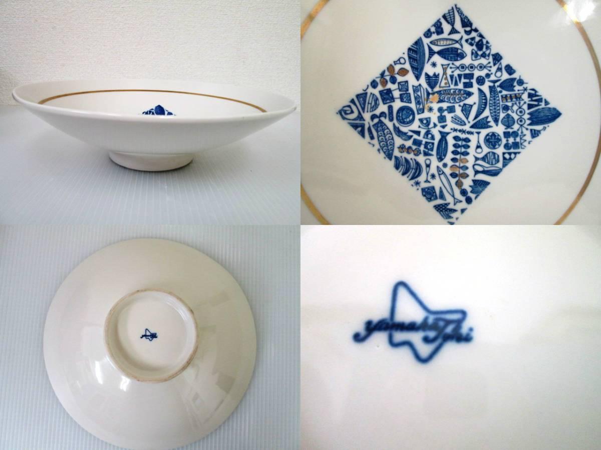 【美品】 ★ 日本陶芸チェーン ★ 菓子鉢 大皿 直径24㎝ _画像3