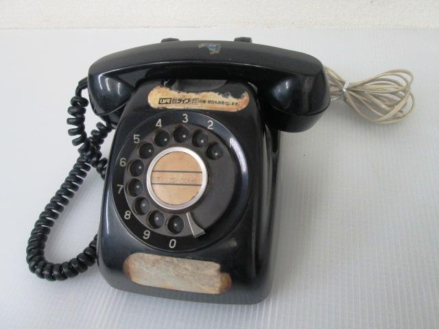 【アンティーク】 ★ 日本電信電話株式会社 ★ レトロ 黒電話 600-A1 昭和61年購入_画像1