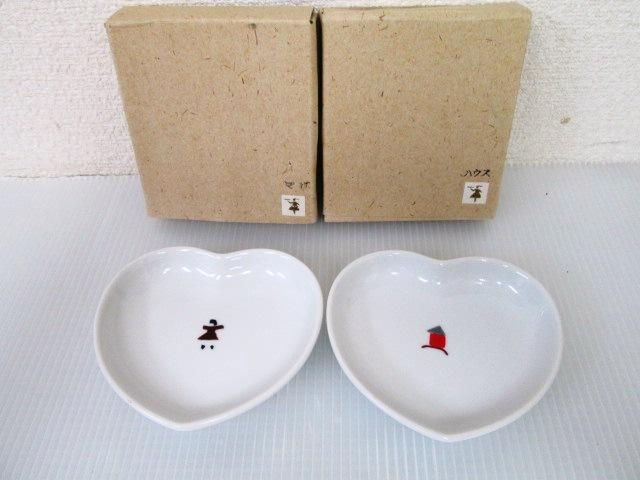 【未使用品】 ★ SUMIKO.N ★ ハートの小皿 2枚セット ハウス/マリ