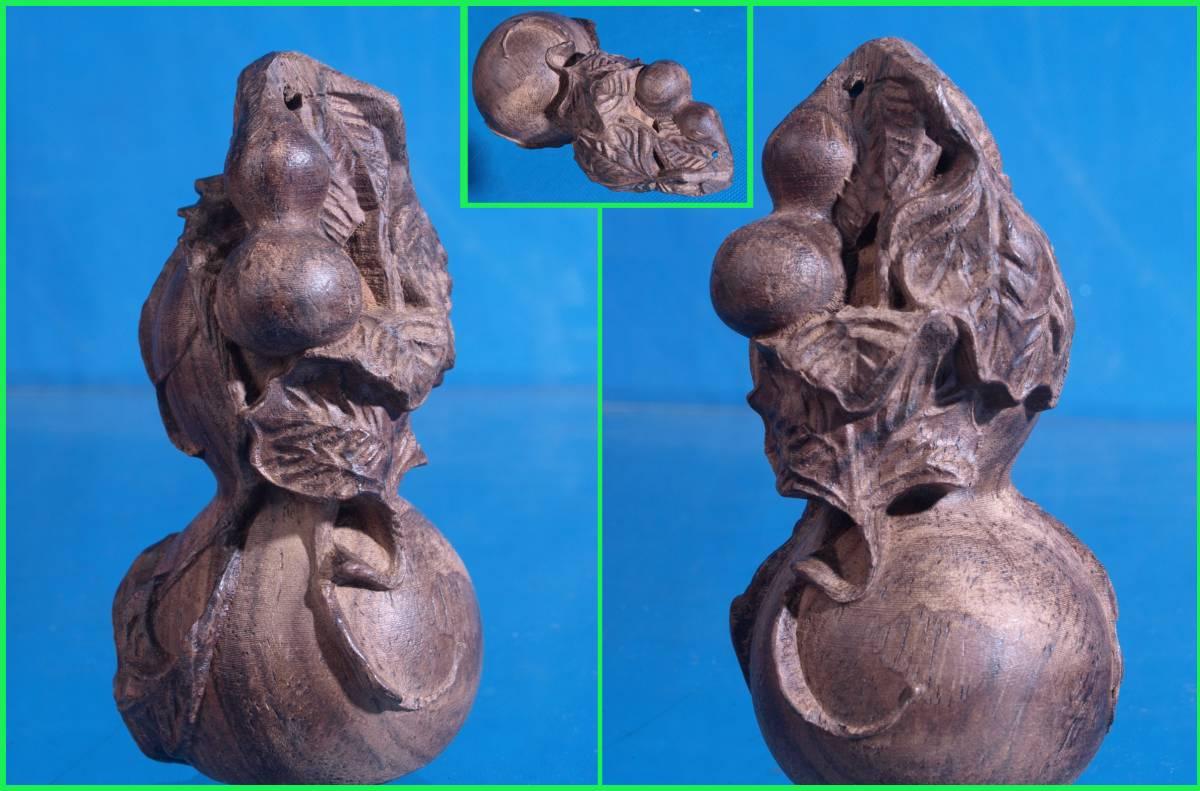 骨董市掘り出し品 天然ベトナム産沈香木細工彫刻 縁起物※激安骨董品