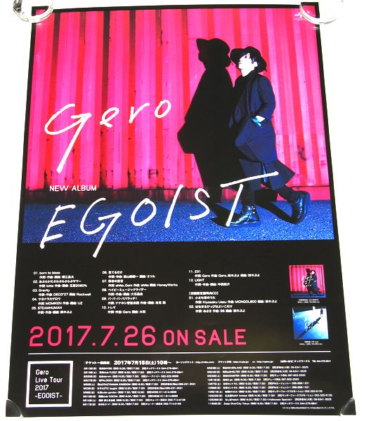 L 告知ポスター [EGOIST] GERO