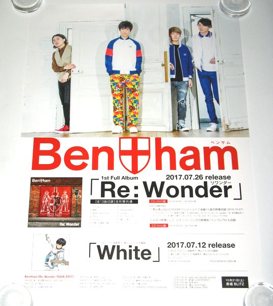 L 告知ポスター [Re: Wonder WHITE] Bentham