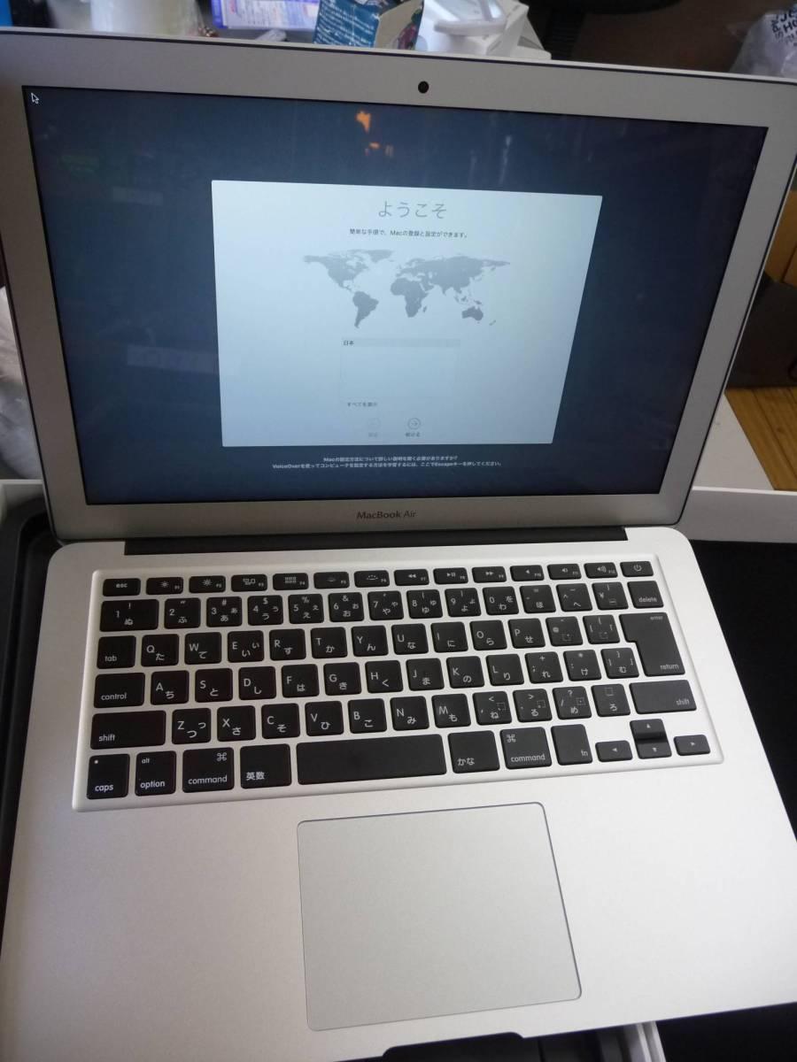 美品 MacBook Air2016 13.3インチ i5 1.6GHZ/8G/256G/ MMGG2J/A