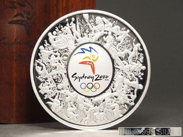 A399.【純銀】2000年 シドニーオリンピック 記念硬貨 30ドル 重量 約1kg 箱付属 / 銀貨五輪記念メダルシルバーsilver