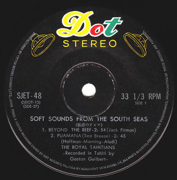 Royal Tahitians Soft Sounds From The South Seas ハワイアン_画像3