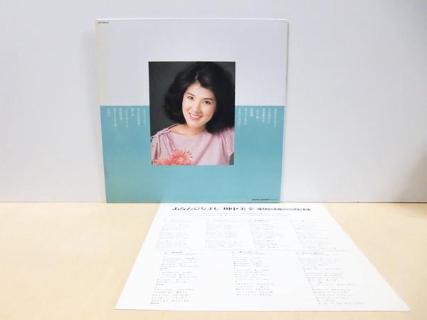 川中美幸 - あなたひとすじ 川中美幸オリジナルベスト14_画像2
