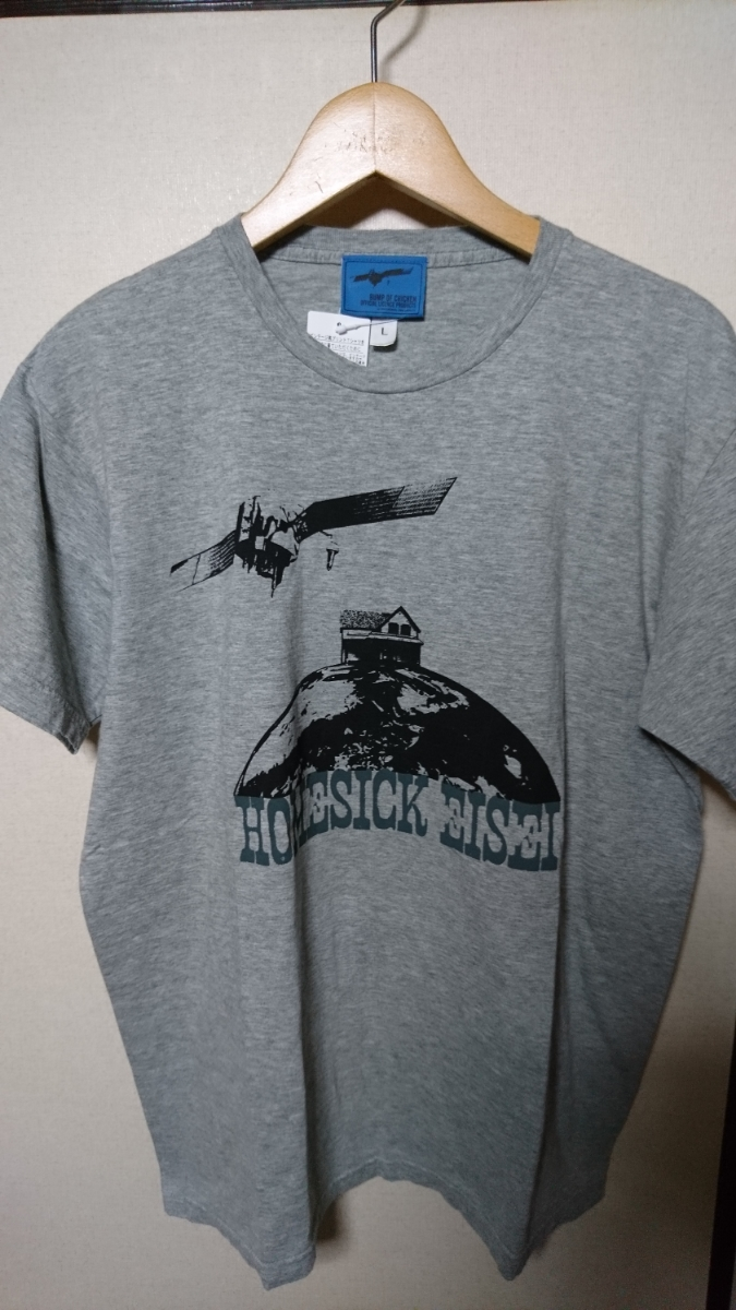 「BUMP OF CHICKEN HOMESICK EISEI Tシャツ 灰L」バンプ・オブ・チキン ライブグッズの画像