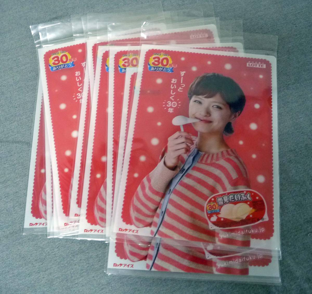 榮倉奈々さん A4クリアファイル 12枚  ロッテ雪見だいふく グッズの画像
