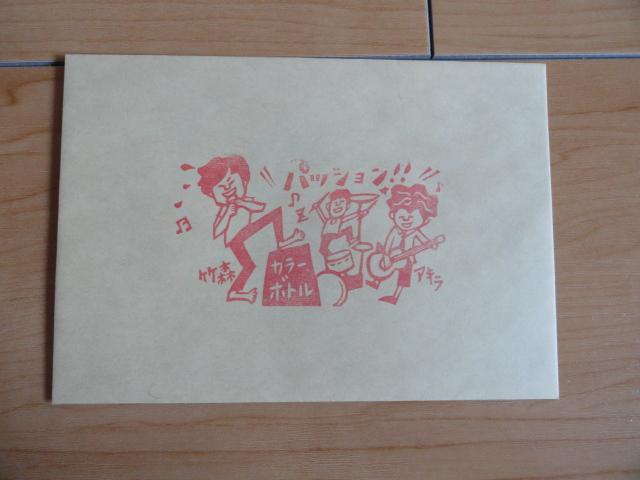 中古美品 カラーボトル COLOR BOTTLE 2015年京都SOLE CAFE ライブ リクエストカード チラシ ビラ フライヤー