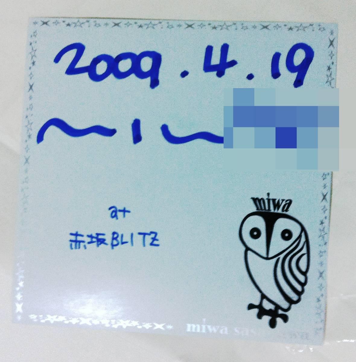 笹川美和 赤坂BLITZ 直筆 サイン 色紙 ライブ 記念品 ワンマン 歌手 アーティスト 女性