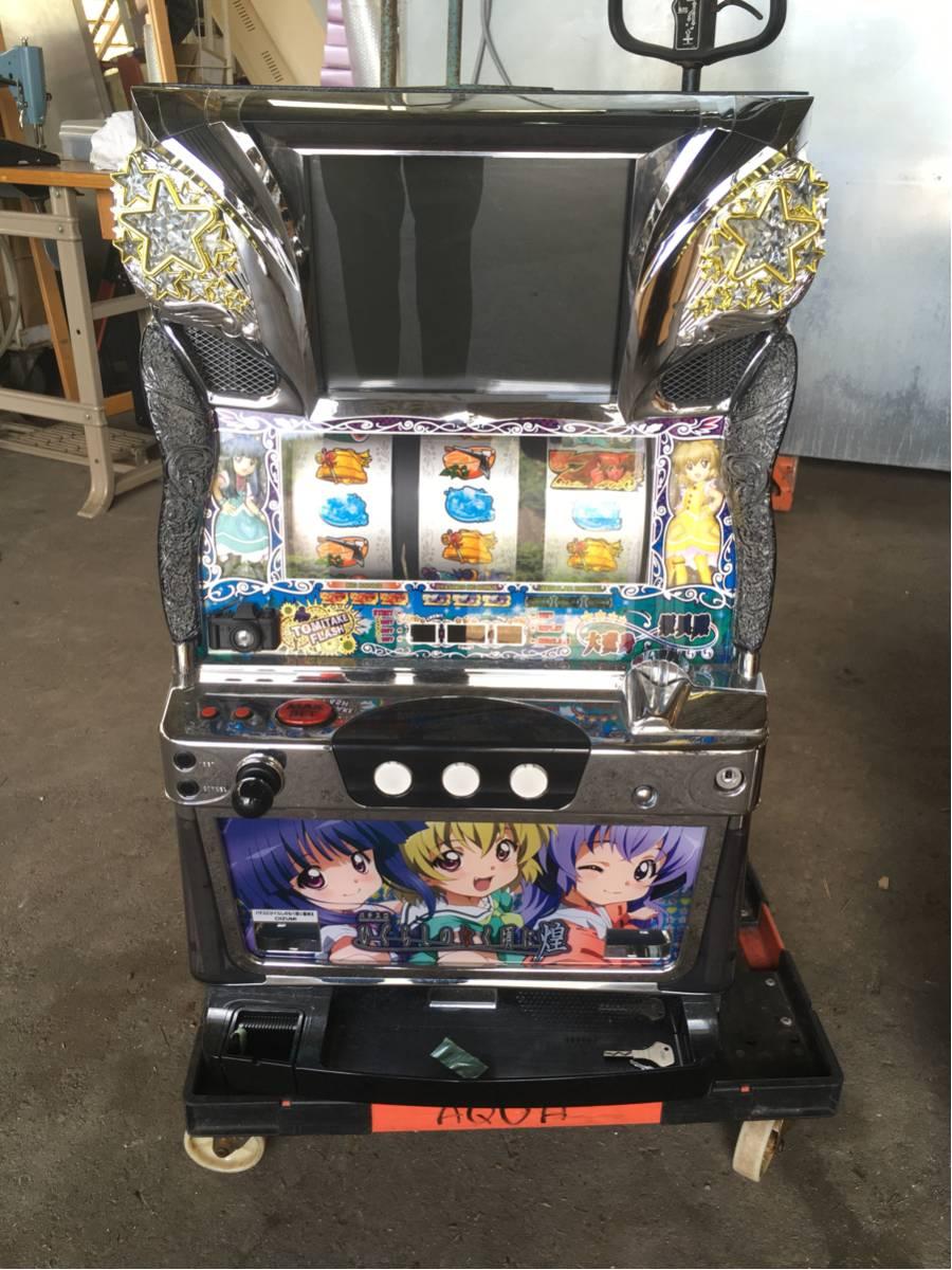 Slot Machine Higurashi No Naku Koro Ni Kirameki 2014 Year Made Real Yahoo Auction Salling