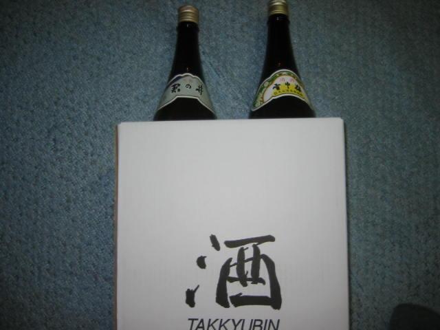 新潟のまぼろしの酒、雪中梅と、銘酒君の井、のセット、味くらべ_画像2