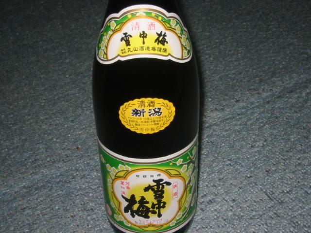 新潟のまぼろしの酒、雪中梅と、銘酒君の井、のセット、味くらべ_画像3