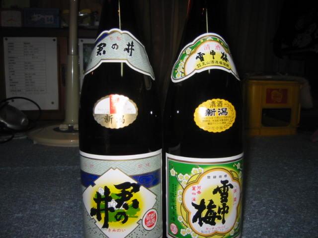 新潟のまぼろしの酒、雪中梅と、銘酒君の井、のセット、味くらべ