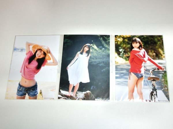 上野優華 「君といた空」 初回封入特典 生写真 3枚コンプセット