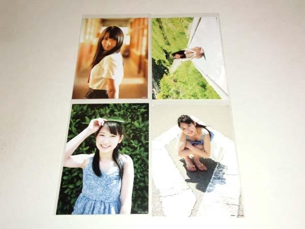 上野優華 「君といた空」 店舗購入特典 2Lサイズ 生写真 4枚セット