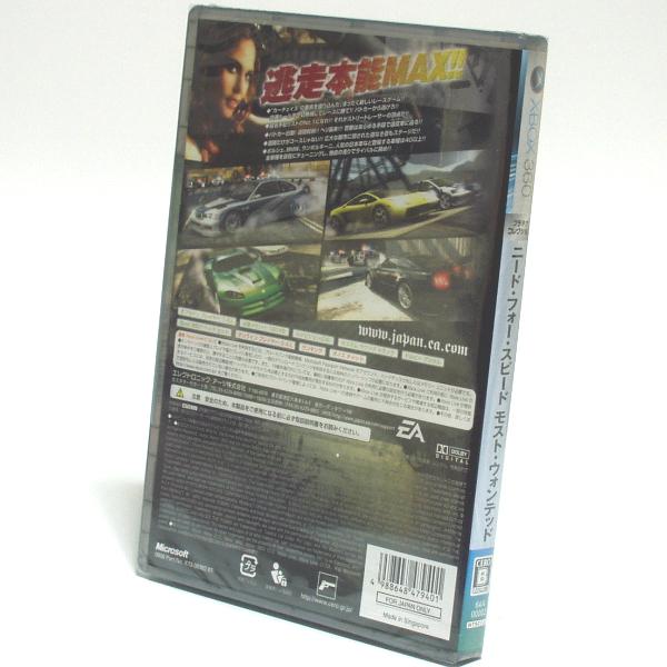 ■【未開封】ニード・フォー・スピード モスト・ウォンテッド Xbox360 プラチナコレクション NEED FOR SPEED: MOST WANTED EA ■2