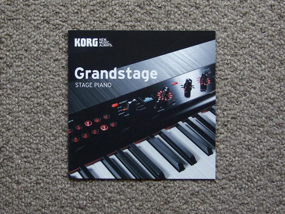 【カタログのみ】KORG 2017.07 Grandstage STAGE PIANO 検 コルグ シンセサイザー キーボード_画像1