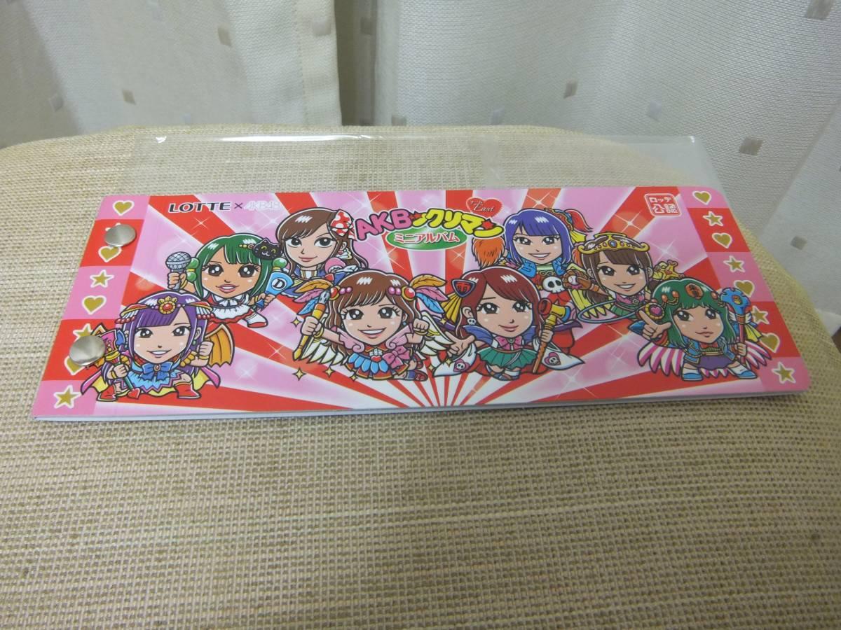 即決☆AKBックリマン AKB48劇場限定シール まゆゆロココ オリジナルシールフォルダー☆ビックリマン
