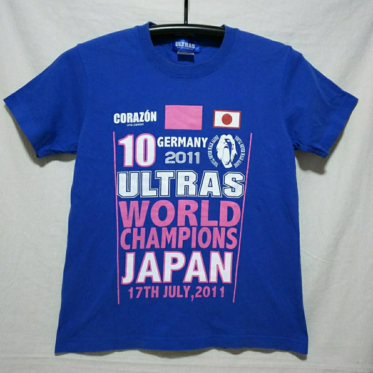 【サイズ S】ULTRAS ウルトラス 2011 なでしこジャパン ワールドカップ 応援Tシャツ グッズの画像