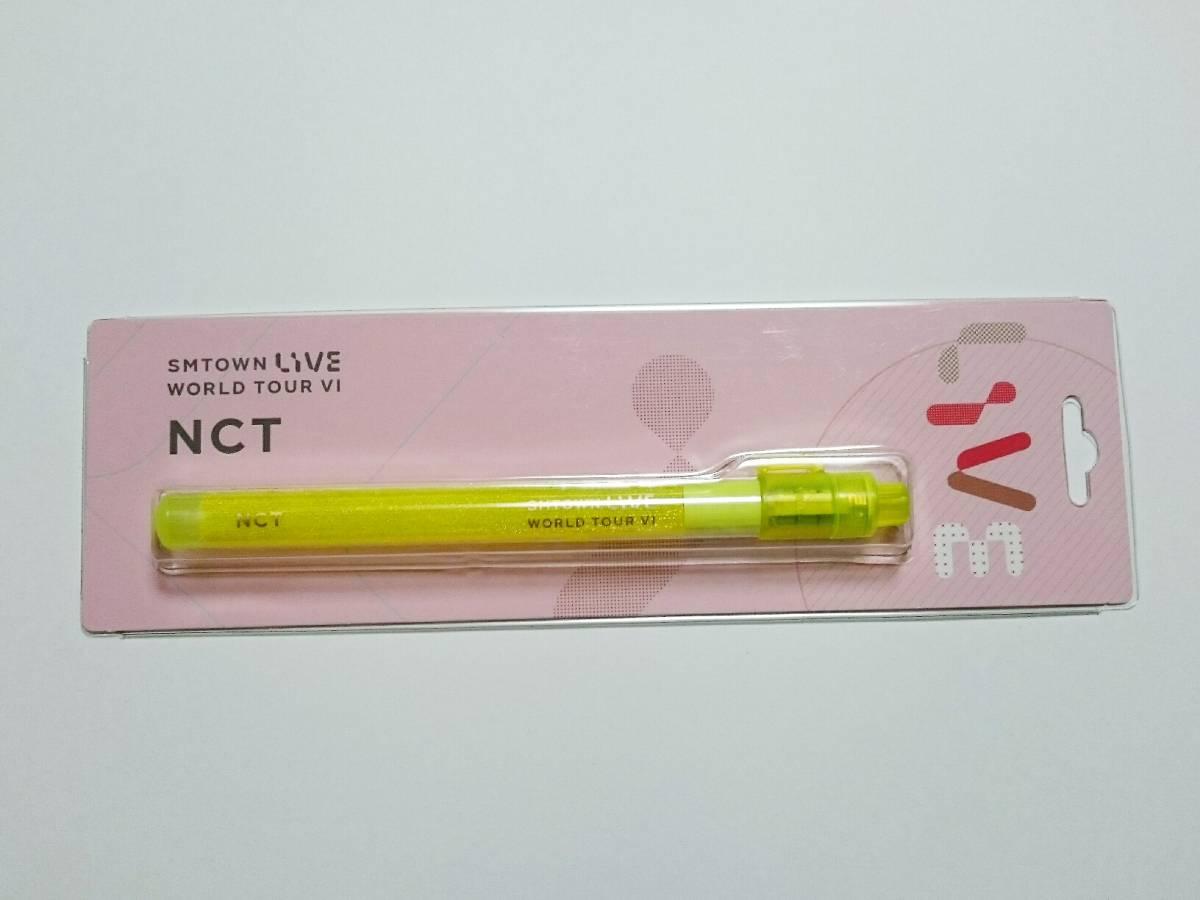NCT ◆ SMTOWN SEOUL 公式 FAN LIGHT ペンライト ライブグッズの画像