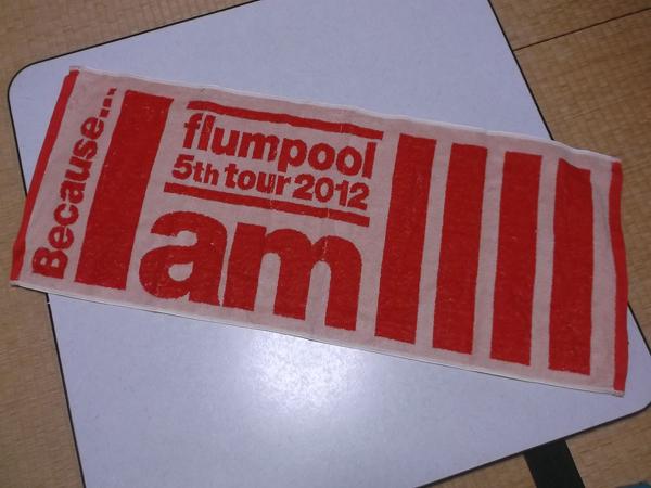 ▽ フランプール ★ flumpool 2012ツアー 【 タオル 】 新品♪ ライブグッズの画像
