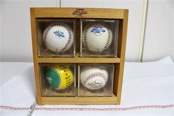 プロ野球 グッズ ボール 2007 ガリバー・オールスターゲーム 公式試合球 東京ドーム 宮城球場 公式試合球 ケース入り ディスプレイセット