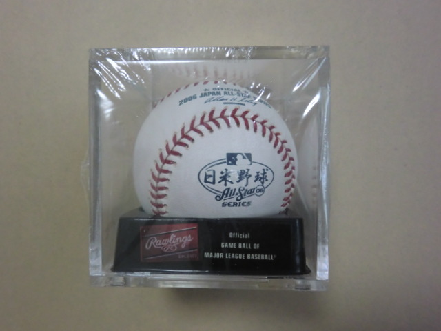 06JAS 公式球 日米野球 All Star SERIES OFFICIAL ローリングス製 未開封