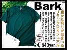 2.4万 バーク Bark 細かなコダワリが詰まった1着!サラリとした着心地が堪らないニットTシャツ カットソー サマーニット イタリア製